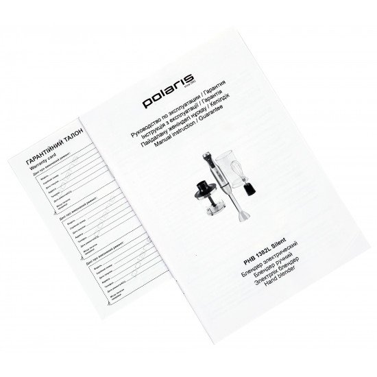"""Печать брошюры """"А-4"""" - 8 страниц"""