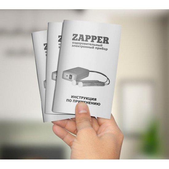 Изготовление и печать Буклетов Брошюр А-6 на 2 скрепки  - 16 страниц