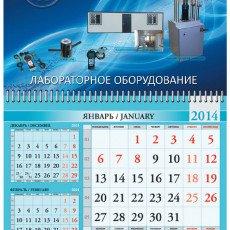 Печать онлайн в Москве круглосуточно 24 часа