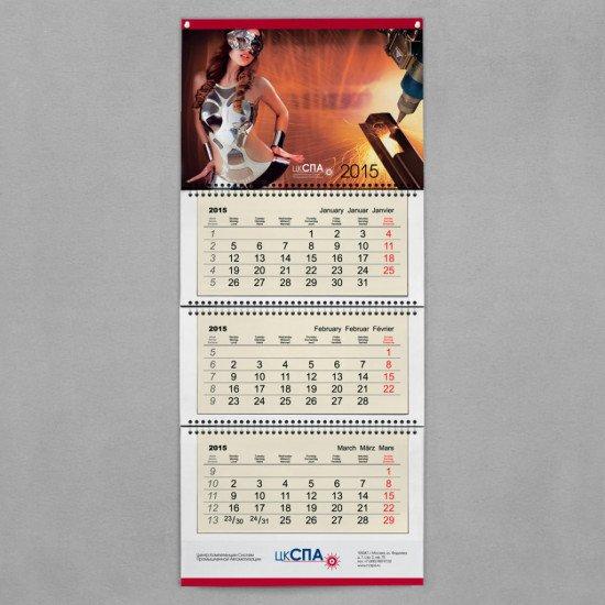 """Квартальный календарь """"Макси"""" 1 рекламное поле"""