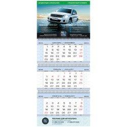 """Квартальный календарь """"Мини"""" 1 рекламное поле"""