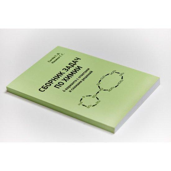 Печать методичек и учебников