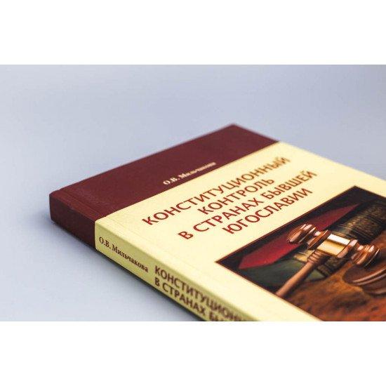 Изготовление книг на заказ с вашим дизайном, логотипом
