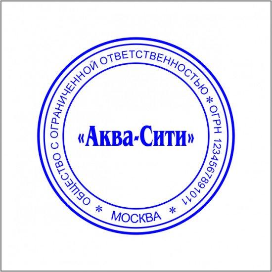 Печать компании 38-40 мм