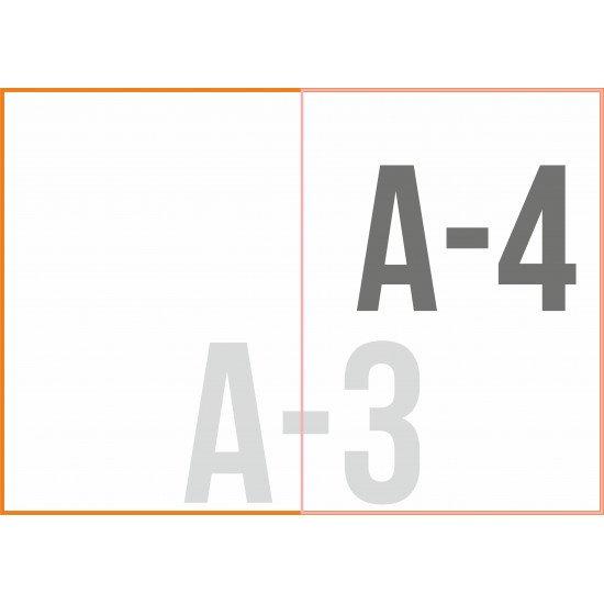 """Листовка  А-3 """"4+0"""" (с одной стороны)"""