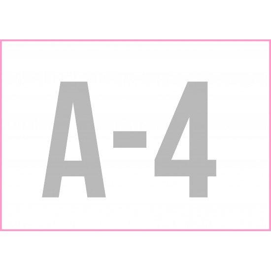 """Листовка  А-4 """"4+0"""" (с одной стороны)"""