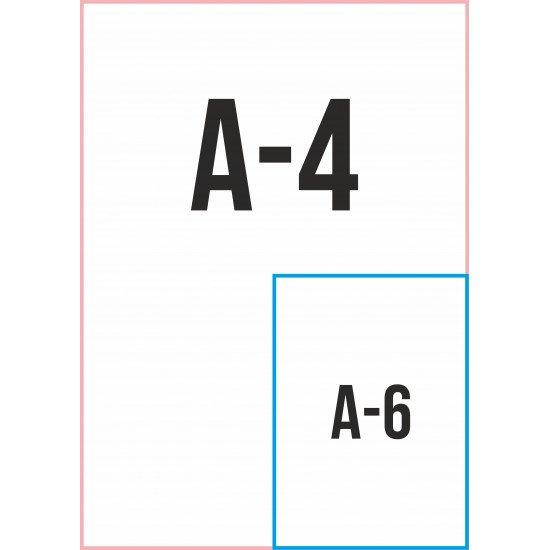 """Листовка  А-6 """"4+0"""" (с одной стороны)"""