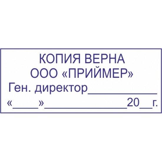 Штамп угловой, размер 40*12