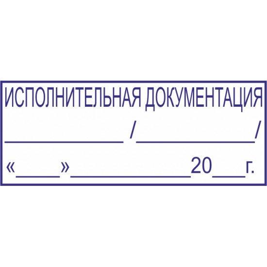 Штамп угловой, размер 60*23