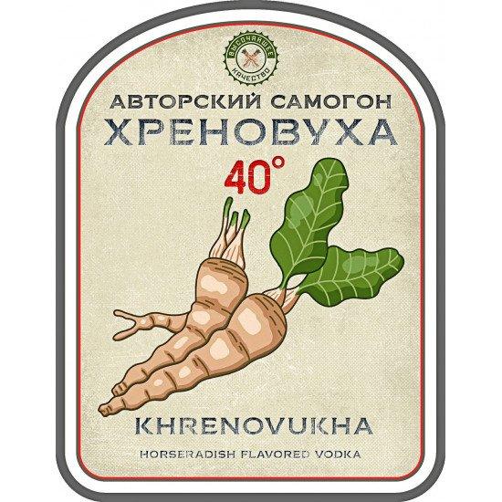 Наклейка (этикетка) на алкоголь