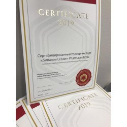 Тиснение на сертификатах