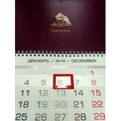 Тиснение на календарях
