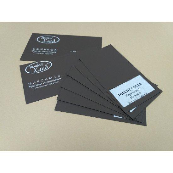 Тиснение на визитках