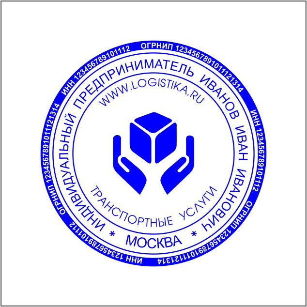 Печать ИП - И-058